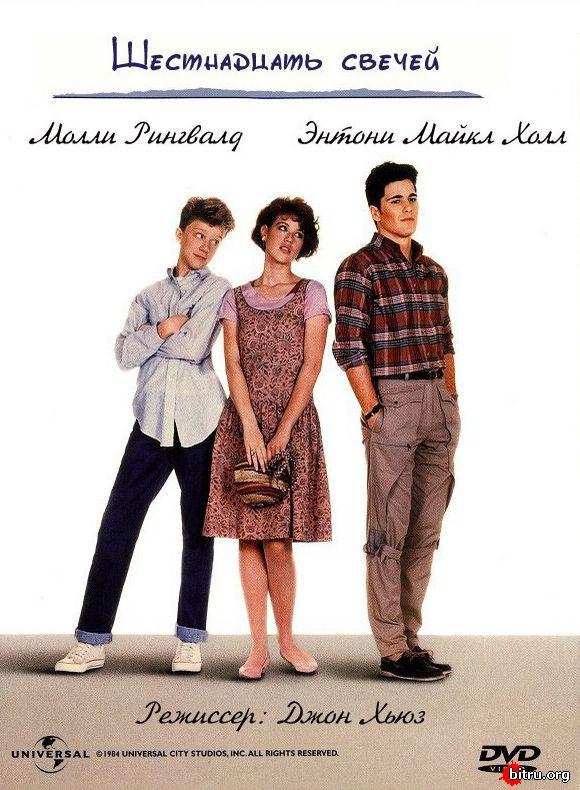 an analysis of the film sixteen candles How have you not seen episodes 1 film analysis, film & tv, movies, film carson shares the john hughes classic sixteen candles with carl.