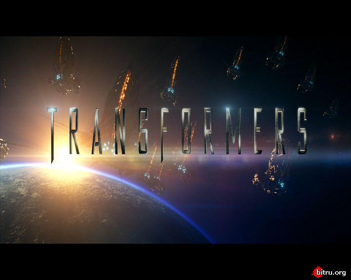 Лицензия трансформеры эпоха