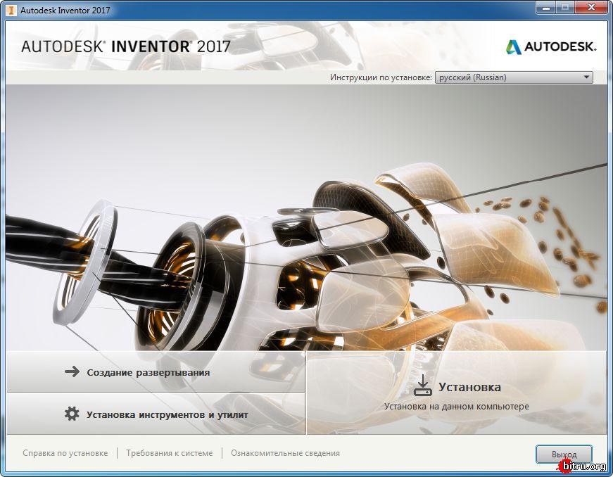 autodesk invertor2017 самоучитель