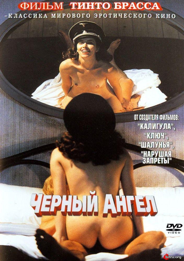 фильм senso 45 порно