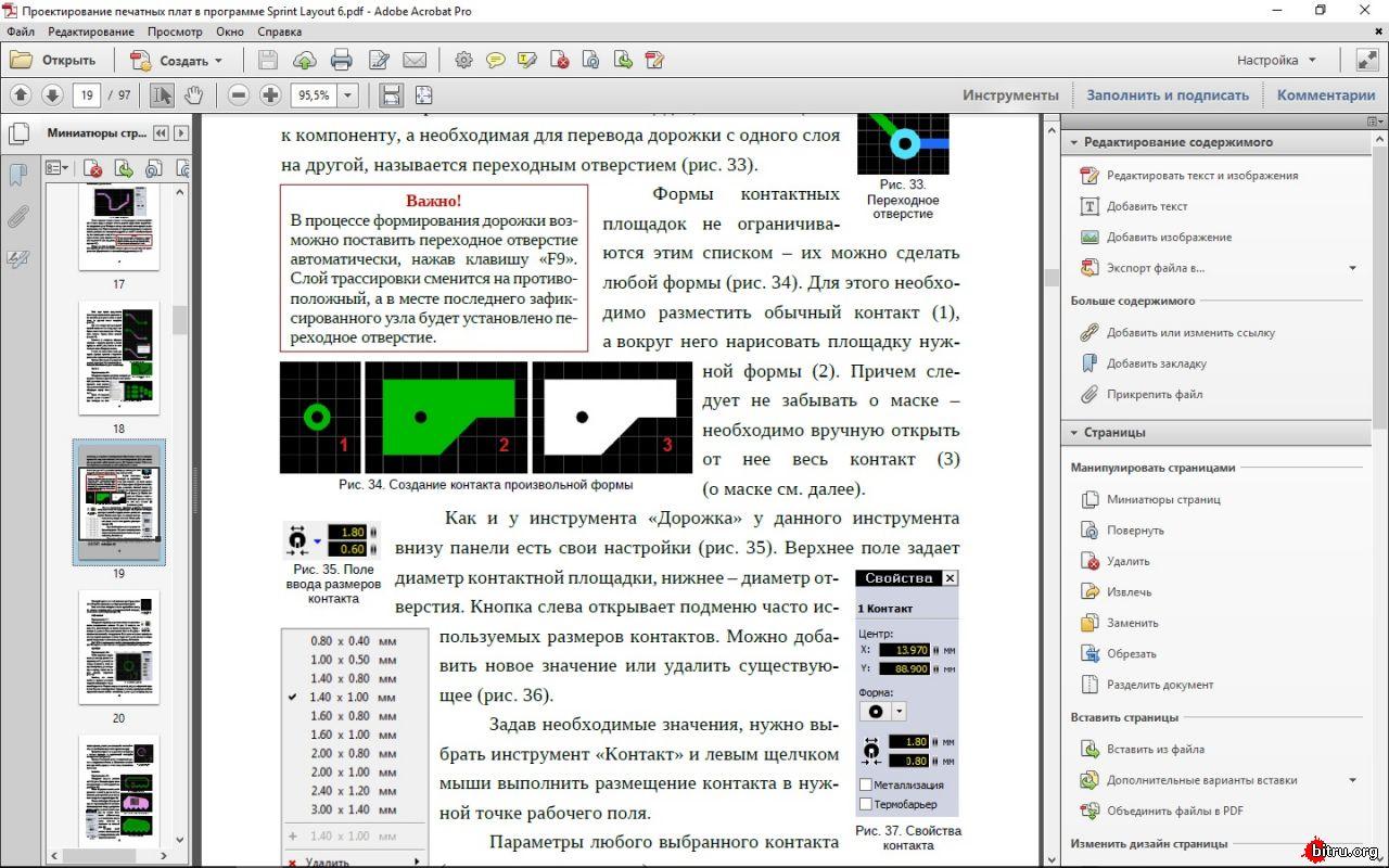 Adobe Acrobat XI Миниатюры 68