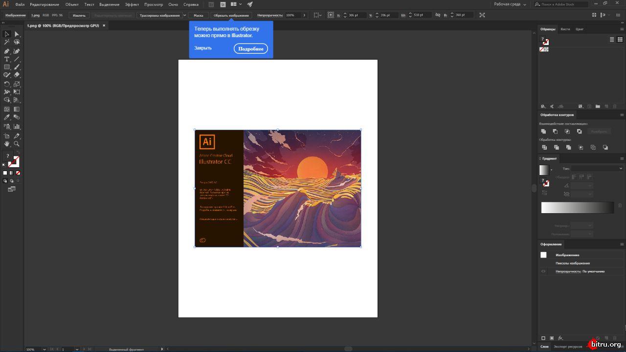 Illustrator versions