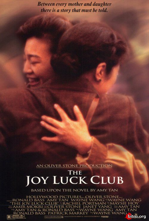 book report of the joy luck
