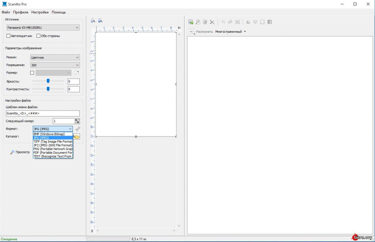 Как изменить формат файла на Виндовс 38