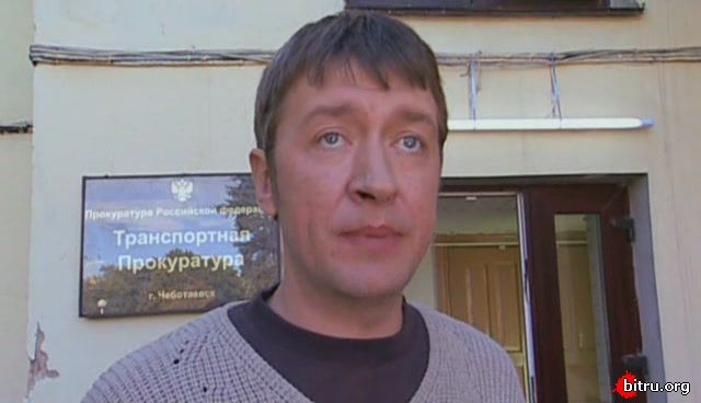 Чеботаевск На Карте