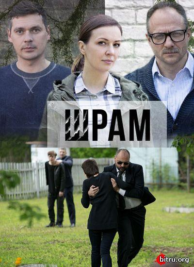 Русский сериал: сериалы смотреть онлайн или