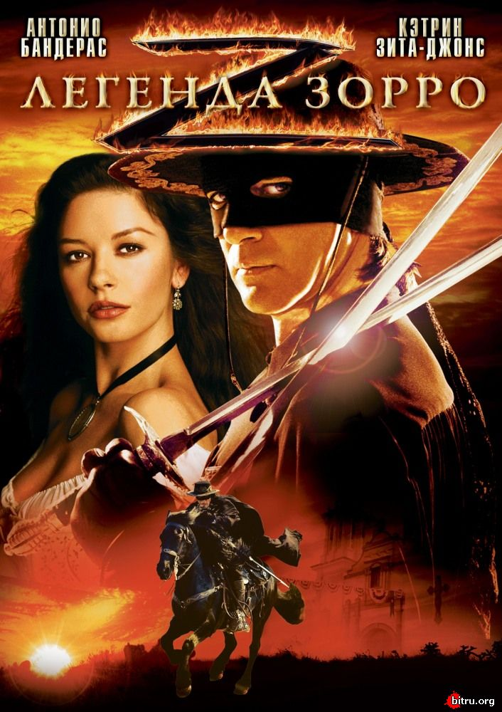 The Mask of Zorro - Wikipedia