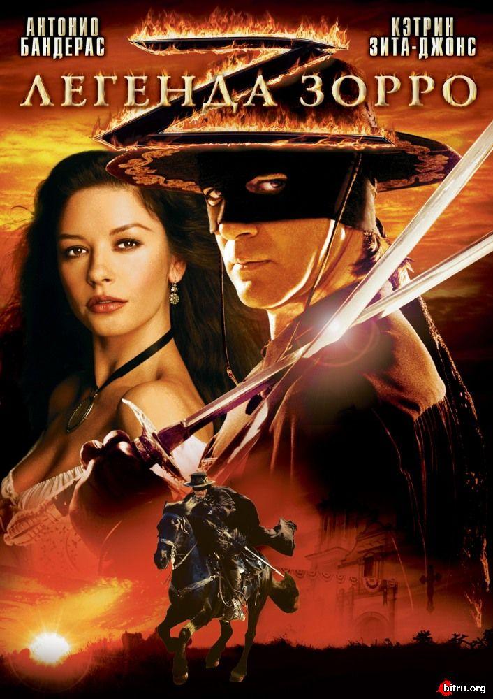 The Mask of Zorro - Wikipedia