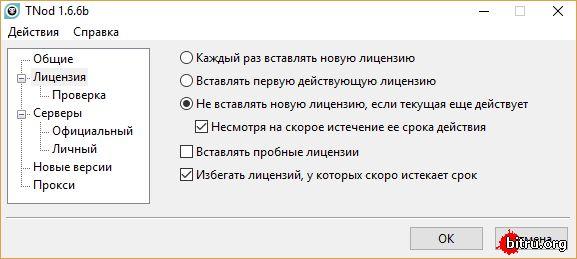 TNOD USER PASSWORD FINDER 1.5.0.16 RUS СКАЧАТЬ БЕСПЛАТНО