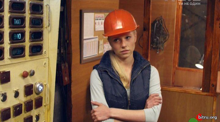 Хозяйка шахты 2 сезон